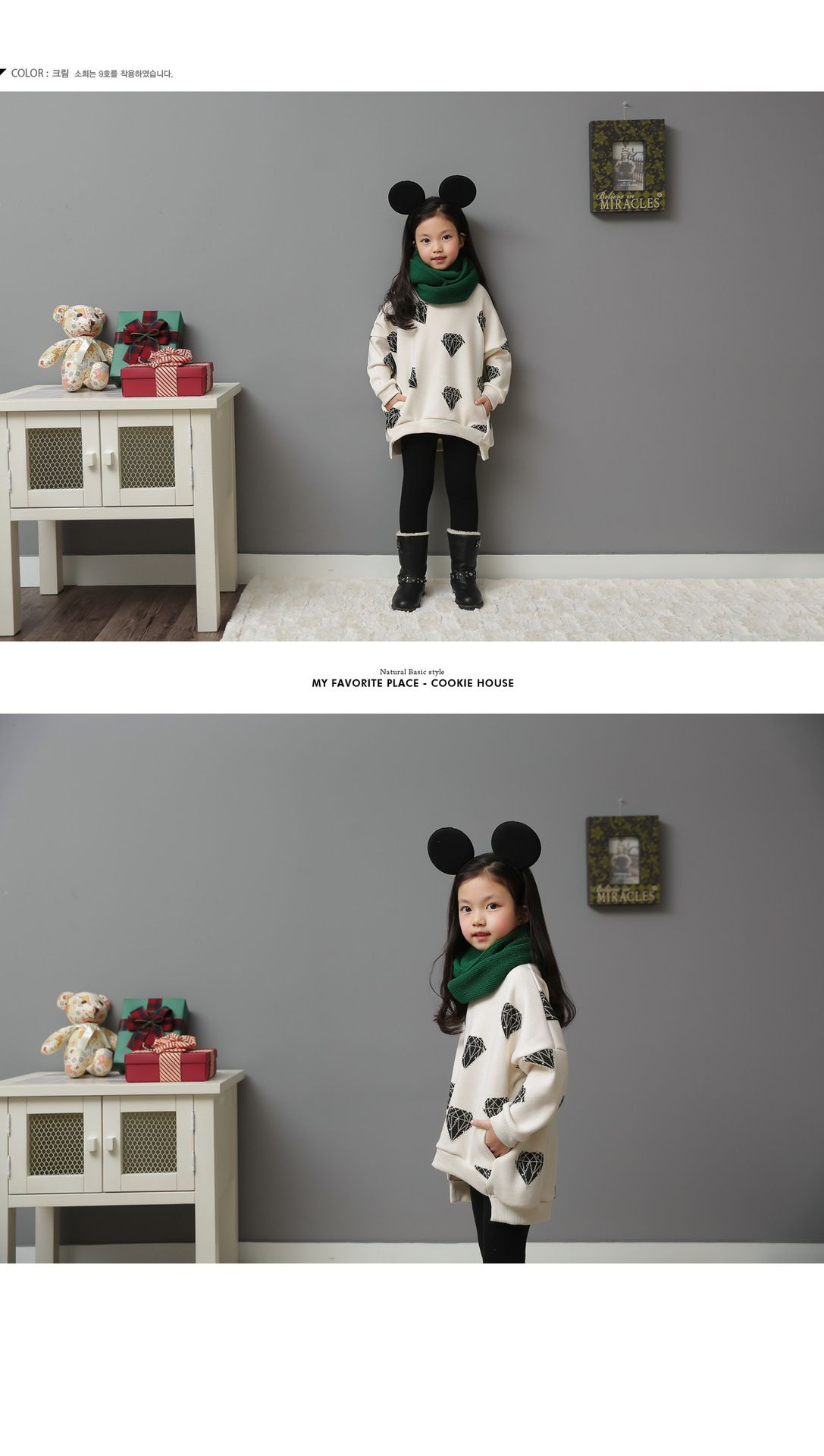 2016 Primavera Corea Moda Niños Ropa de Algodón de Impresión Larga Floja Superior Camisa Para Niñas Con Mangas Largas Camisetas de Los Niños en Camisas y Sudaderas de La madre y Los Niños en AliExpress.com | Alibaba Group