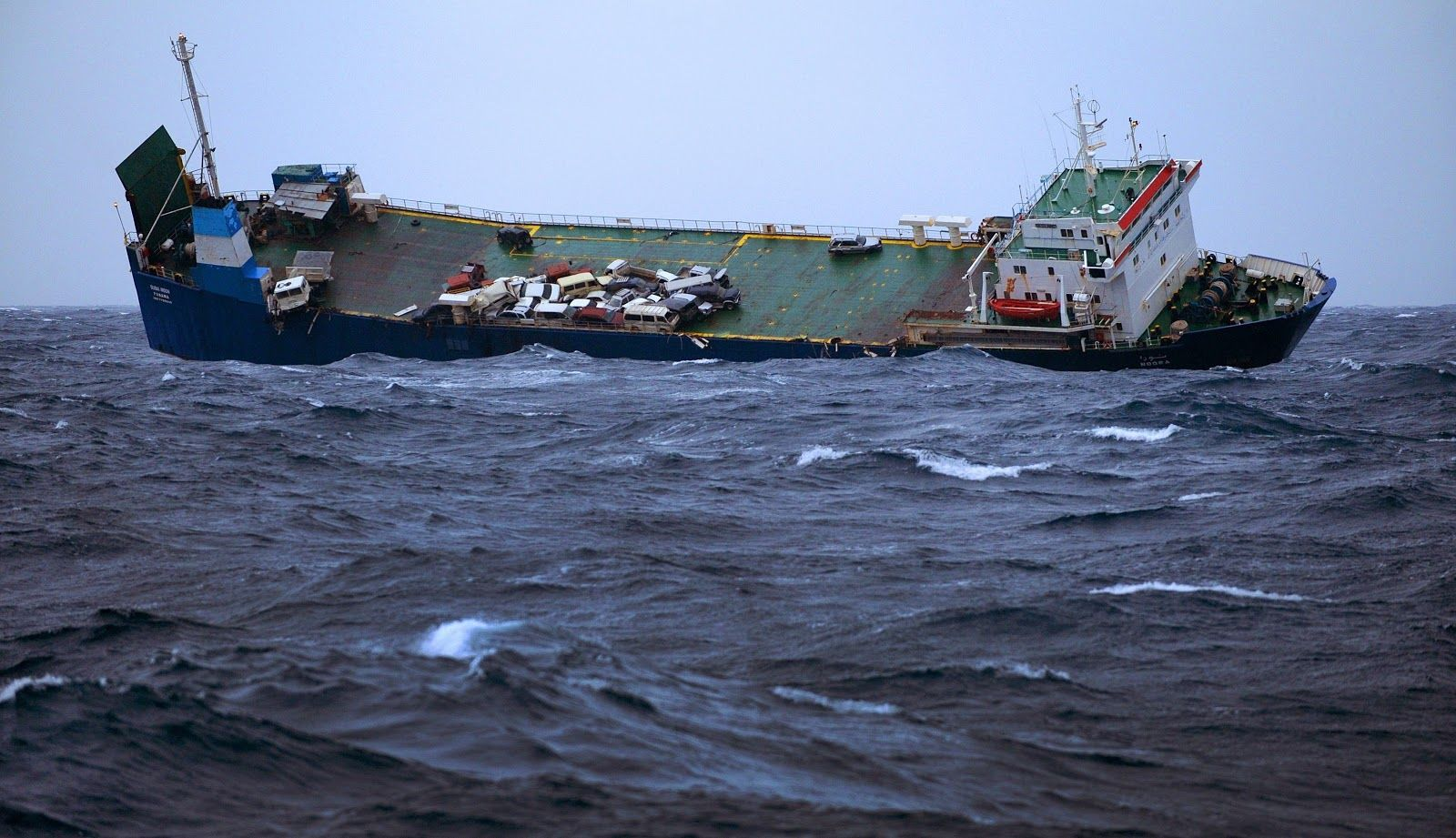 Largest Cargo Ship | The master of a cargo ship which sank