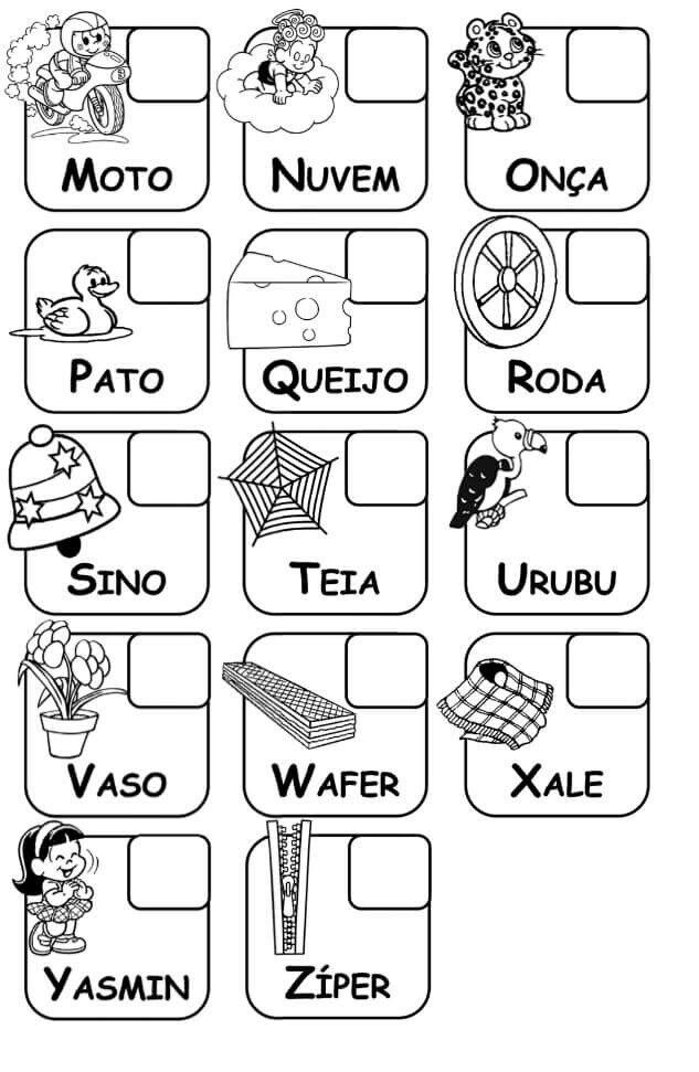 Alfabeto Ilustrado Atividades De Alfabetizacao Atividades Com O