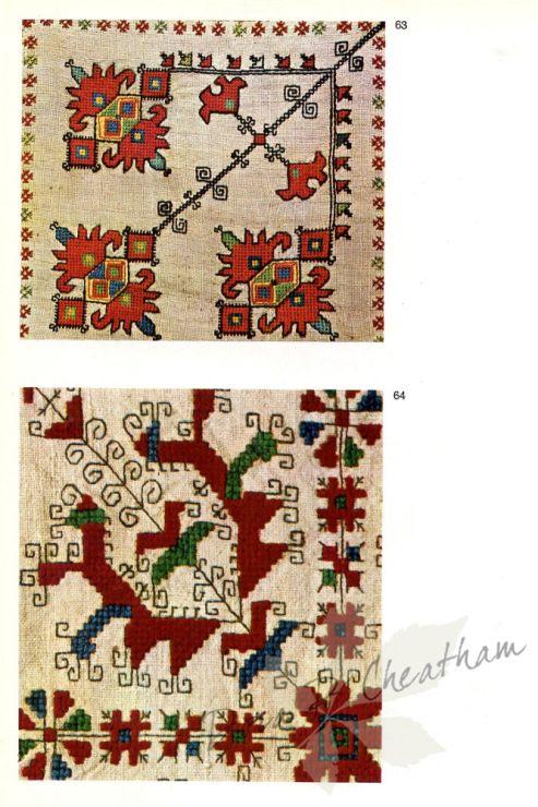 Gallery.ru / Фото #32 - Yugoslavia/Croatia Folk Embroidery ...