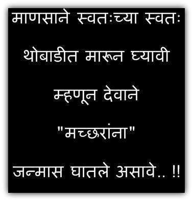 Marathi Jokes Inspirational Quotes Romantic Quotes For Boyfriend Hug Quotes For Him