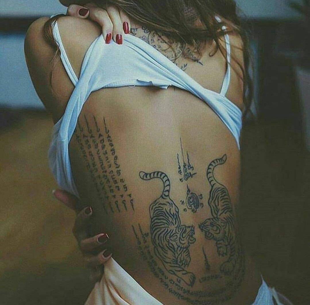 Sak Yant Tattoo Back Tattoo Women Girl Back Tattoos Sleeve Tattoos