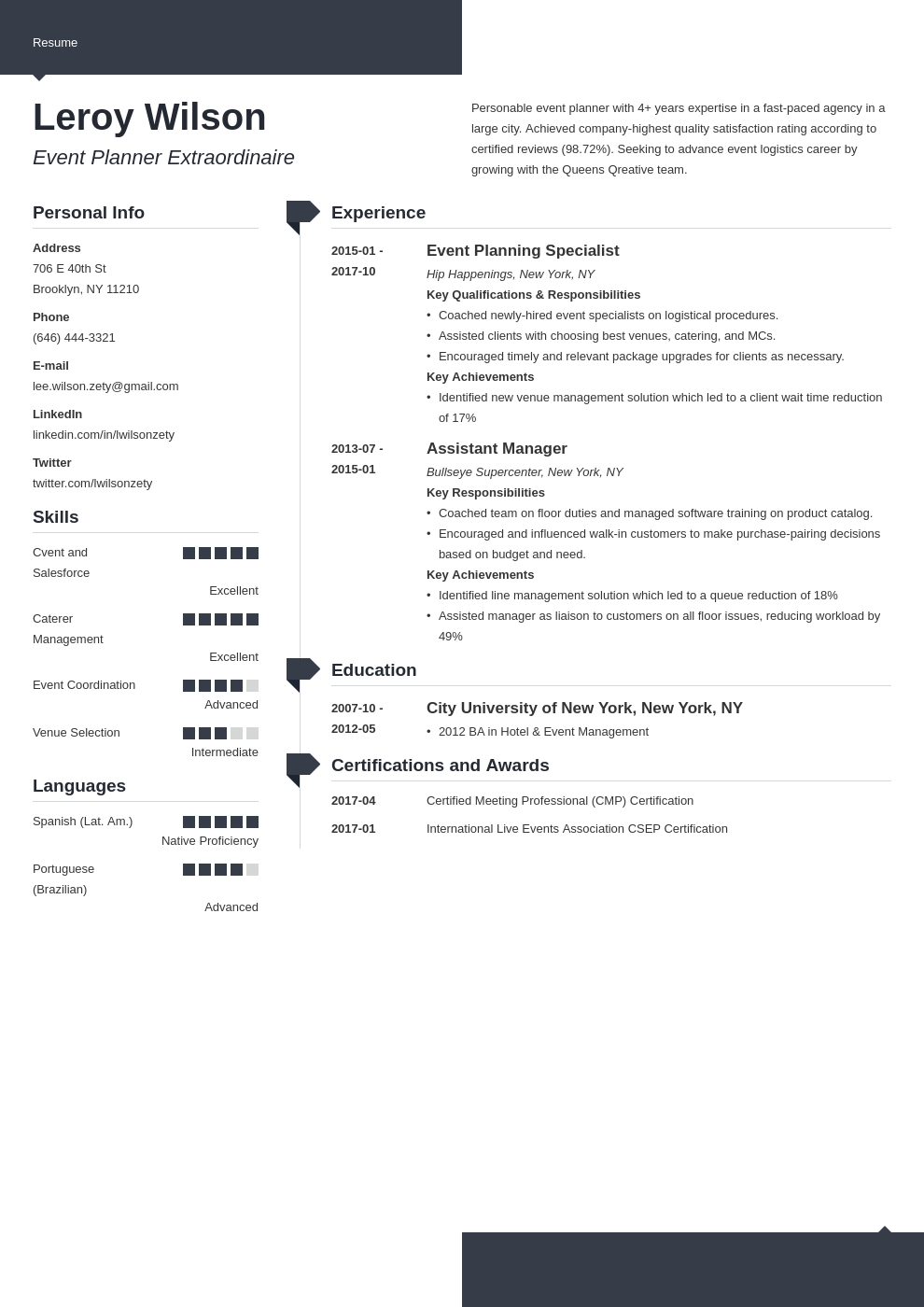 event planner resume example template modern in 2020
