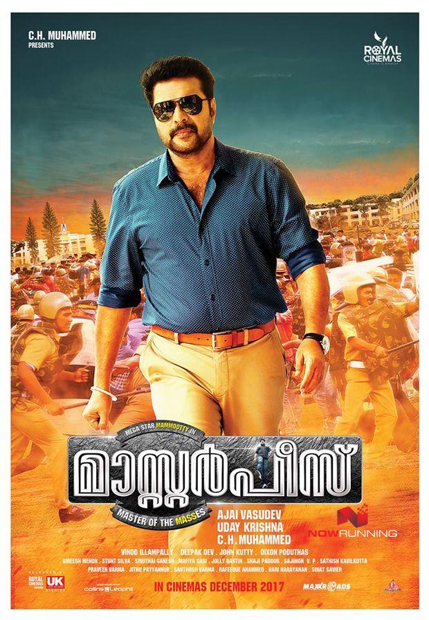 Warning Malayalam Movie Free Download