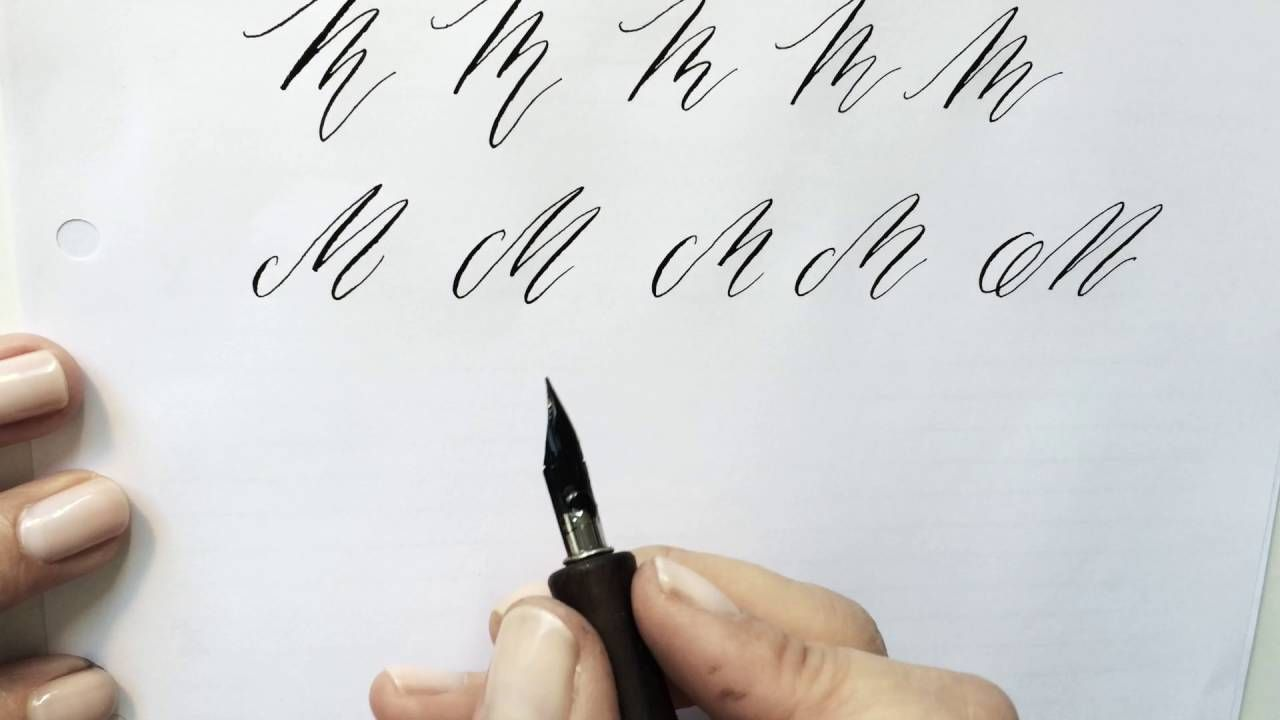 "modern calligraphy letter ""m"" | calligraphy tutorials | pinterest"