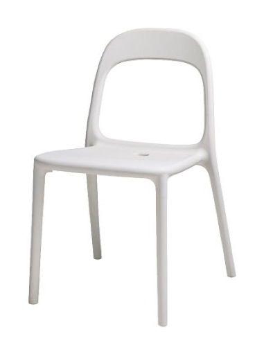 Genial IKEA Urban Chair