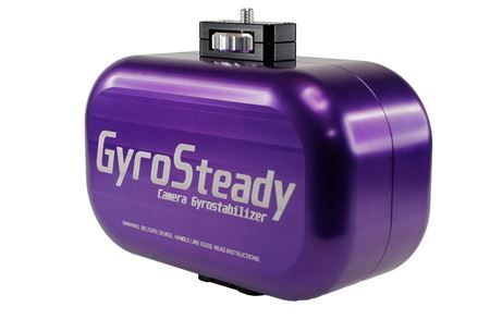 GyroSteady - Camera gyrostabilizer  Hmmm. Neato. I wonder if I can make one hardwired and waterproof?  For less than $600?