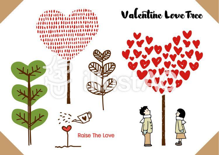 バレンタイン イラスト かわいい