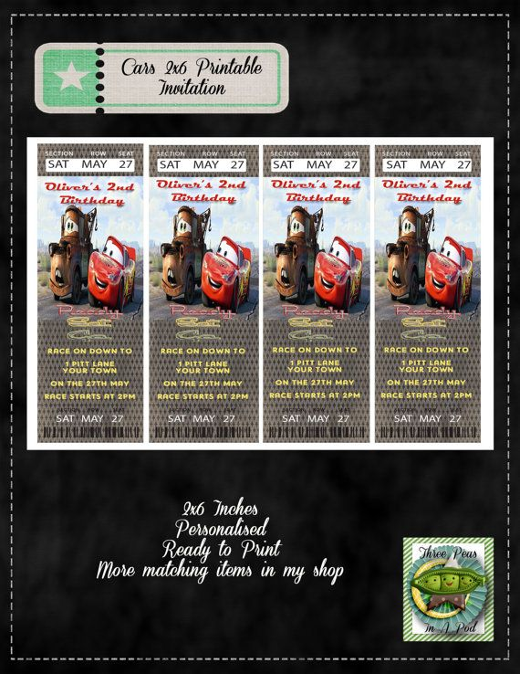 Disney Cars Mater and Lightning McQueen 2x6 Inch Printable Ticket - printable ticket invitations