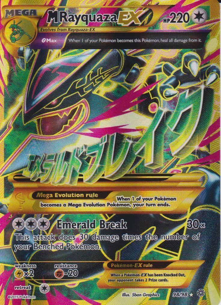 Pok mon trading card game 183466 pokemon card mega m