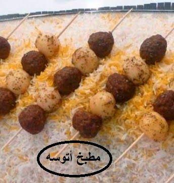 مطبخ أتوسه وصفة الكفتة مع البطاطس المشوية Food Arabic Food Chicken Main Dishes