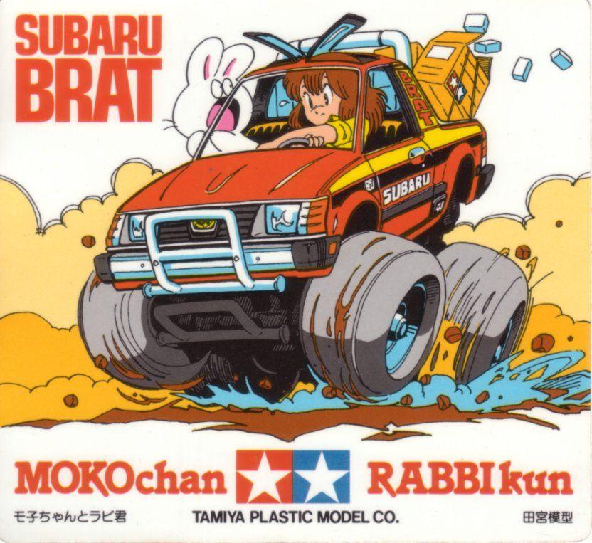 Mokochan and Rabbikun Cute art, Car drawings, Japanese