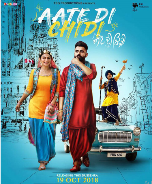 Aate Di Chidi (2018) Punjabi Movie 720p HDTVRip 1 3GB x264