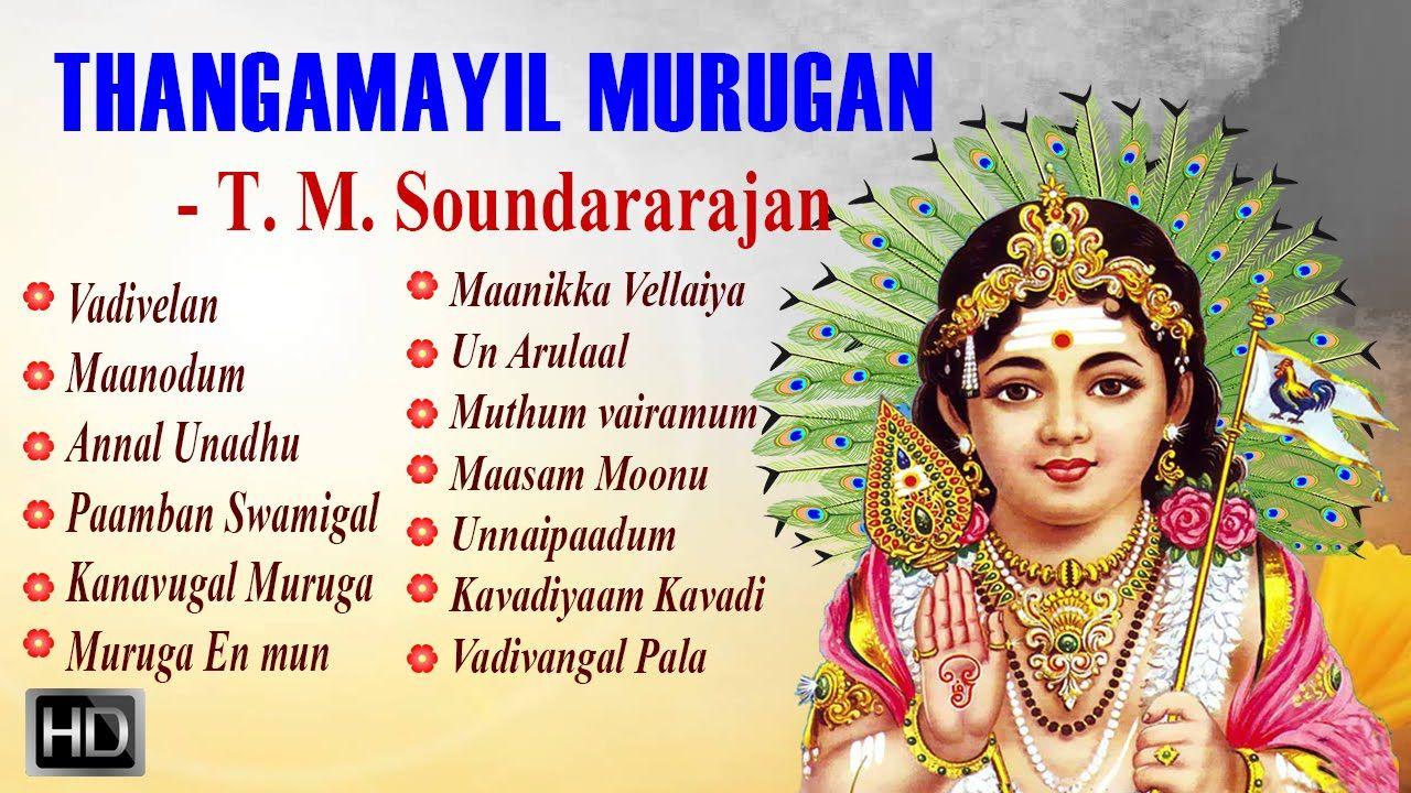 T M Soundararajan Lord Murugan Songs Thangamayil Murugan Tamil Devotional Songs Jukebox Lord