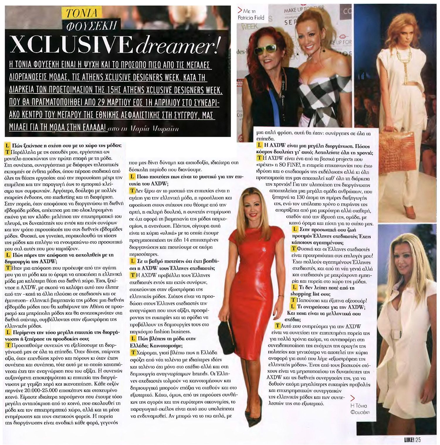 Tonia Fouseki at Like! magazine! The Chair of Organizing Committee of AXDW talks about Greek Fashion!