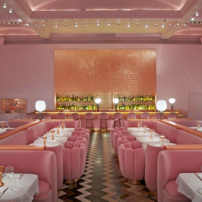 12 London Cocktail Bars That Will Make You Feel Posh AF