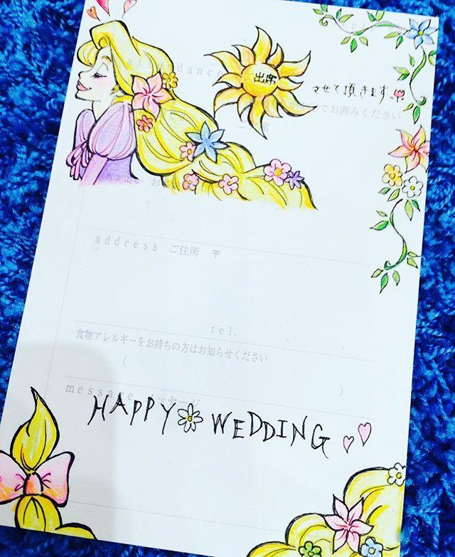 結婚式楽しみだなあ👰🏼💐✨ ということで、 招待状