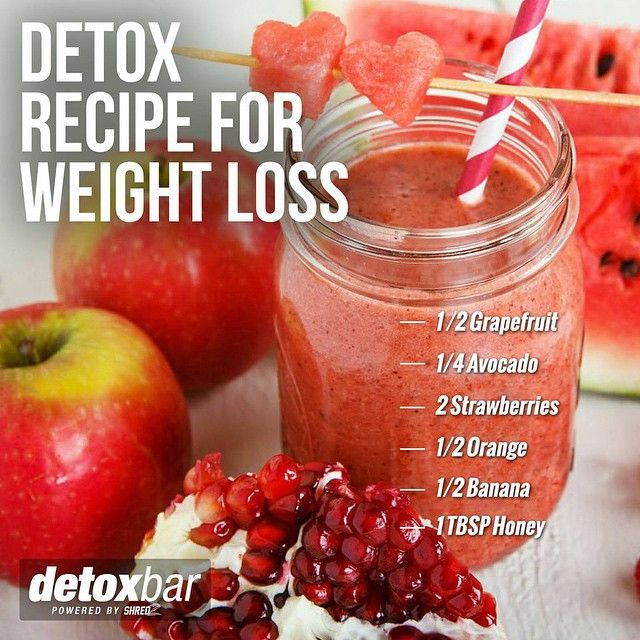 """""""- Want to get filled with healthy nutrients?- Take the time to try this fruity drink!"""""""