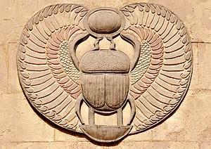 Egyptian Scarab Tattoo Lovetoknow Escarabajo Egipcio Joyería Egipcia Egipto