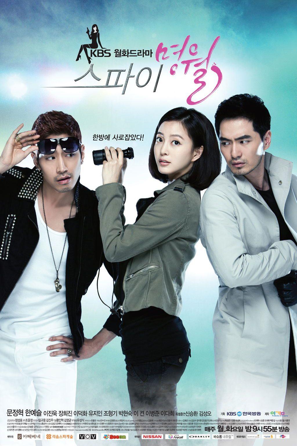 Korean Drama Starting Today 2011 07 11 In Korea Korean Drama Movies Korean Drama Tv All Korean Drama