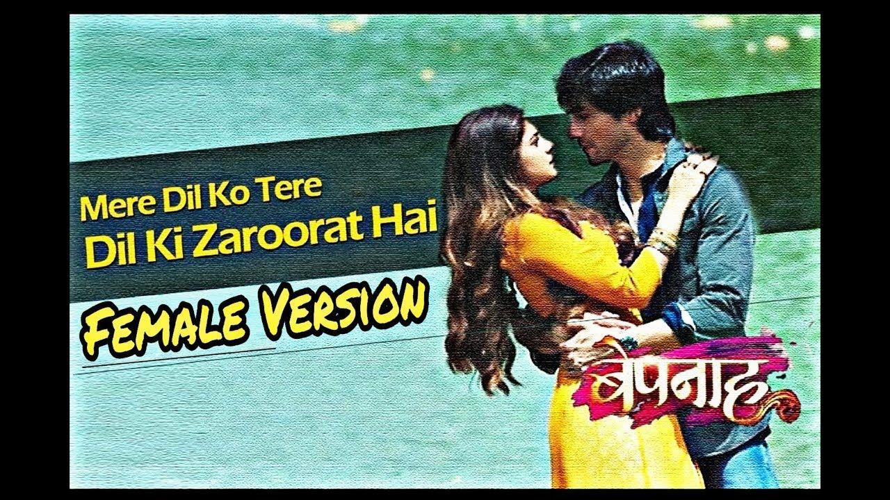 Mere Dil Ko Tere Dil Ki Zarurat Hai Female Version New Bepanah Song Colorstv Youtube Youtube Songs Fun