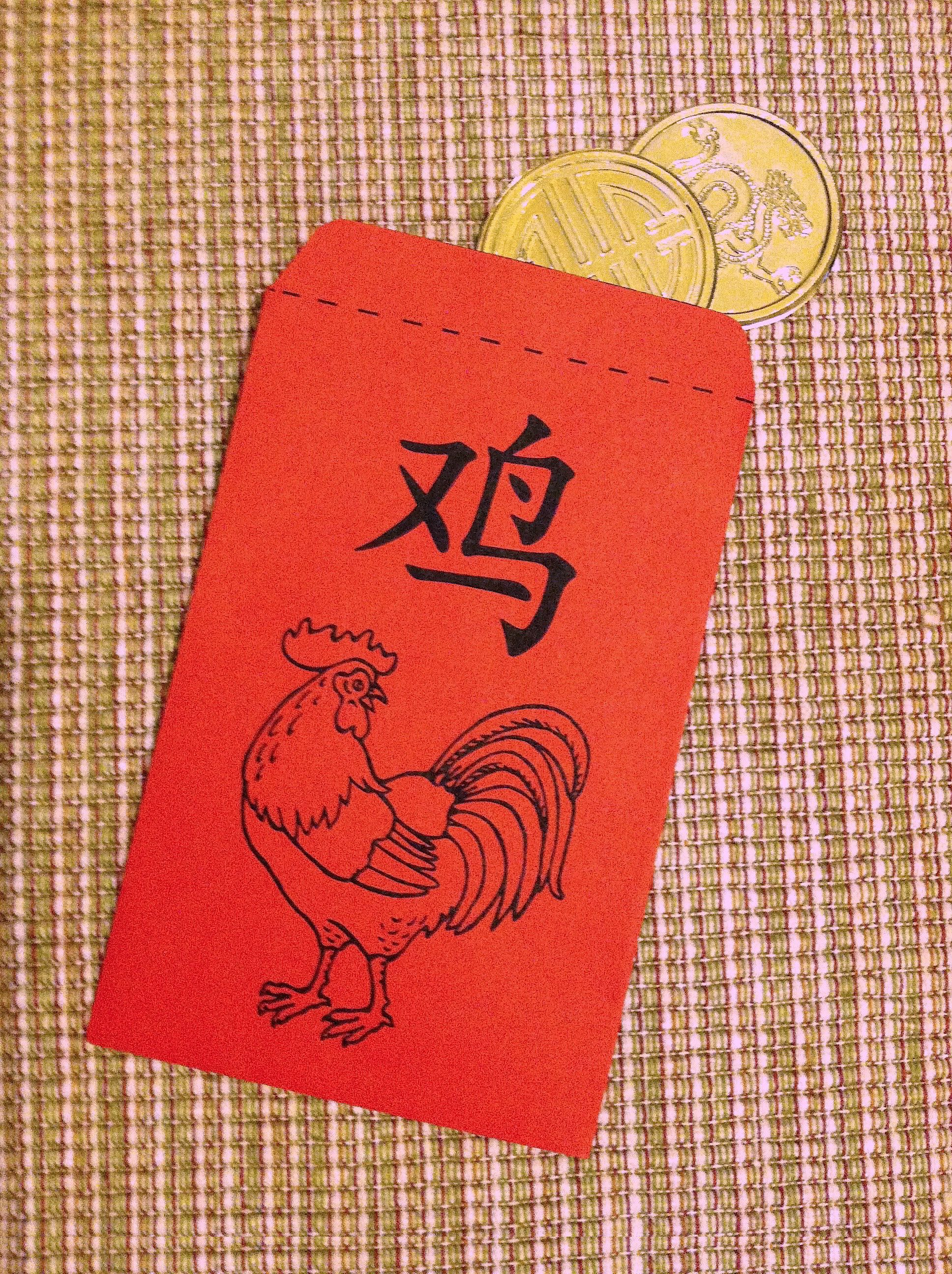 free year of the rooster lucky money envelope template go to wwwluckybamboocraftscom