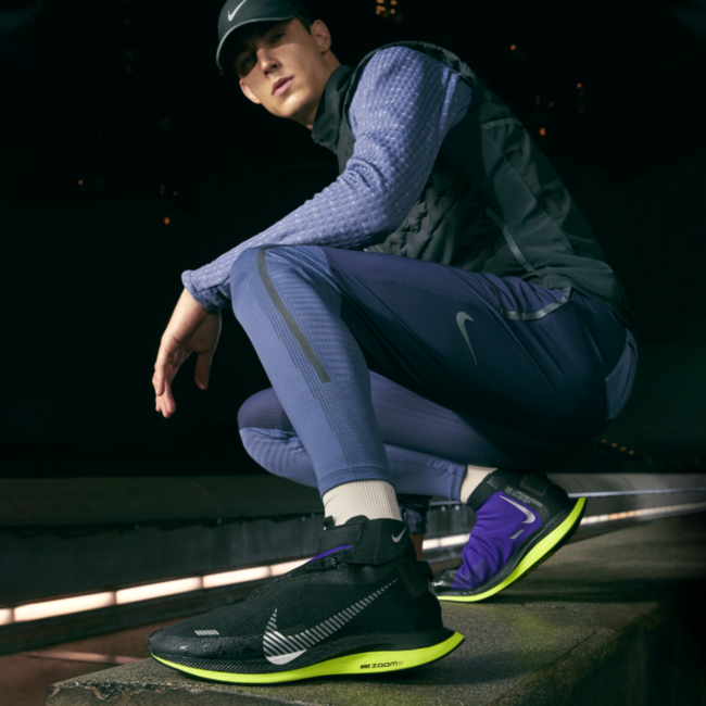 Chaussure de running Nike Zoom Pegasus Turbo Shield pour ...