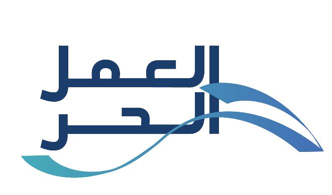 شروط وثيقة العمل الحر و طريقة التقديم عليها 1442 Allianz Logo Logos Allianz