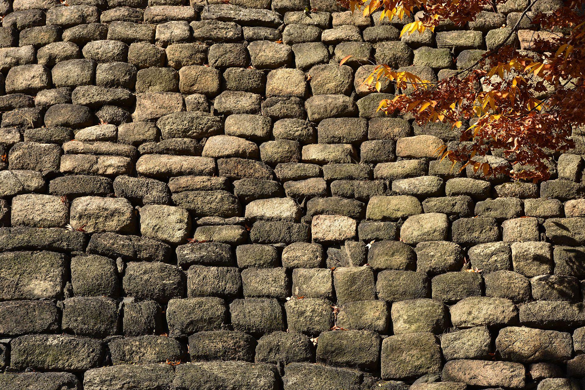 Seoul City Wall at Samseon-Dong, Seoul, Korea