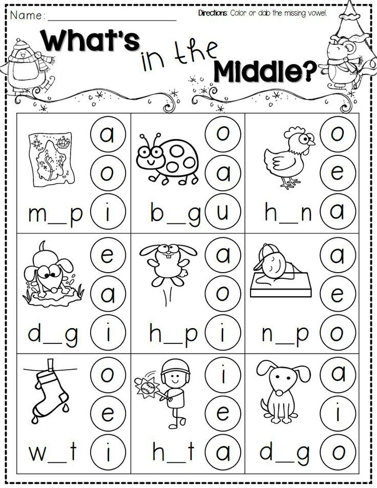 March Printable Packet Kindergarten Literacy and Math CVC – Kindergarten Preparation Worksheets