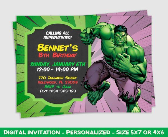 Hulk Invitation Party Birthday Invite Avengers Printable Person