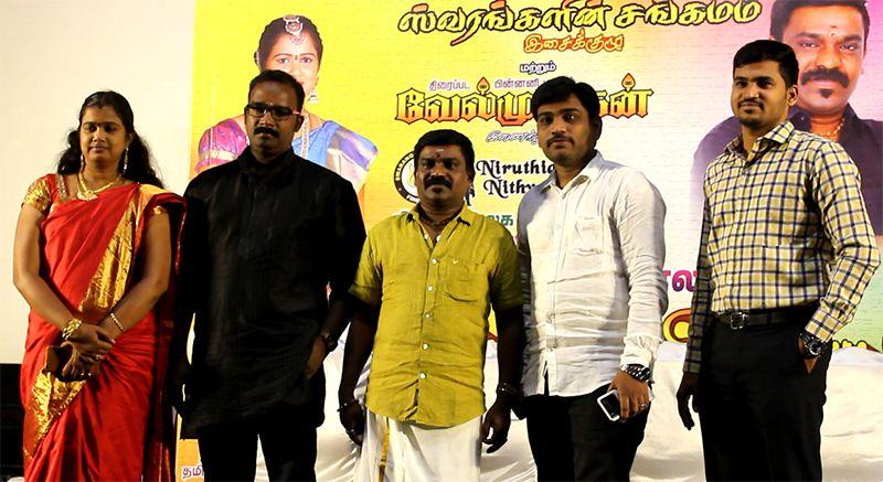 Chennaiyil Oyilattam Guinness World Record Function Press Meet