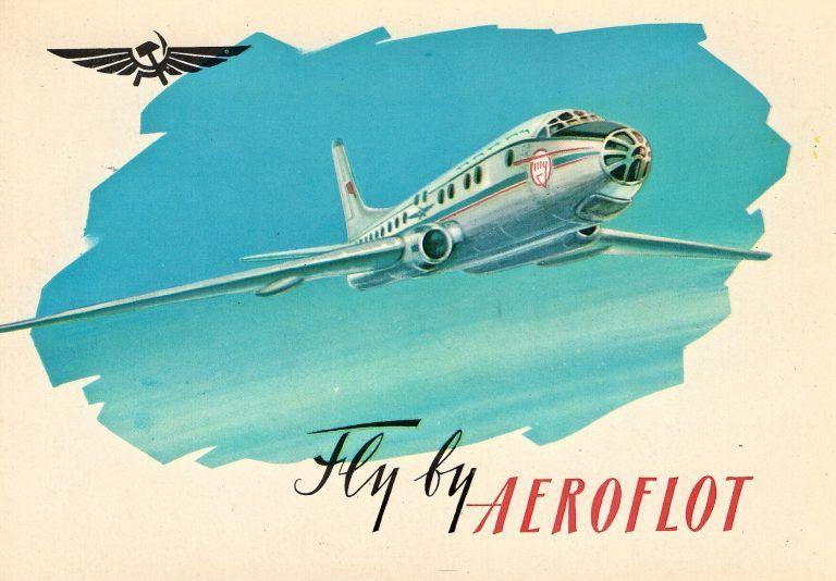 Старые открытки авиации