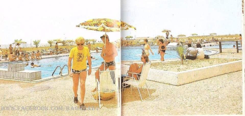الحبانية في السبعينات Wrestling Sumo Wrestling Sumo