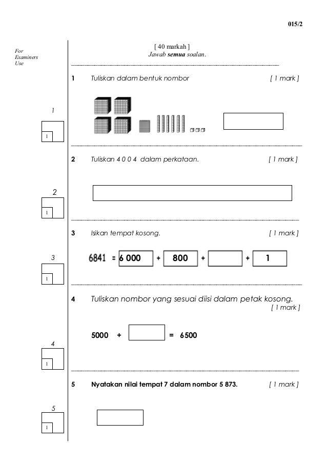 Kertas Peperiksaan Peng 1 Matematik 2 Tahun 3 2014 Upload Math Malay Language Education