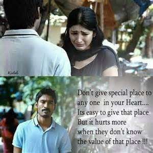 Mellwyn Joseph Tamil Heart Touching Love Quote Archives Image Share Tamil Love Movie Quotes