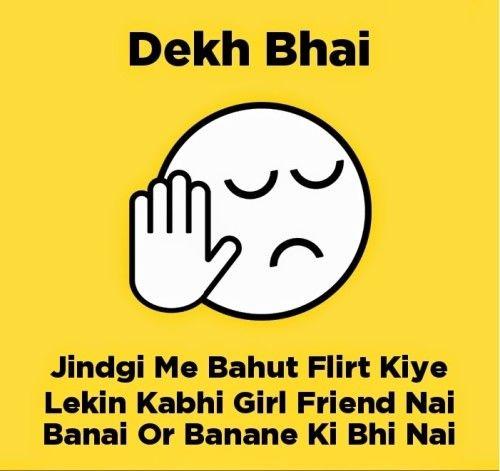 Funny Emoji Funny Flirt Emoji Funny Jokes In Hindi Friends Quotes Funny Jokes In Hindi