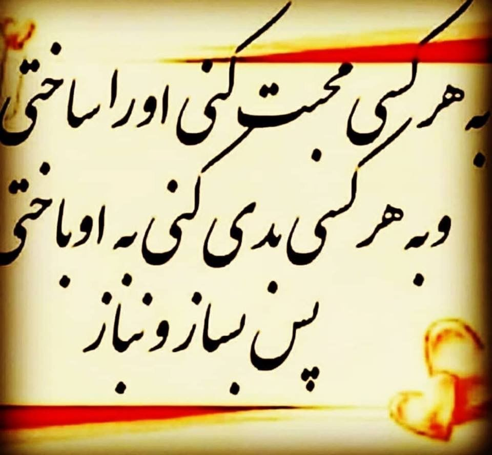 Pin By Emran On Farsi Quotes Deep Thought Quotes Motivational Quotes For Life Galaxy Wallpaper