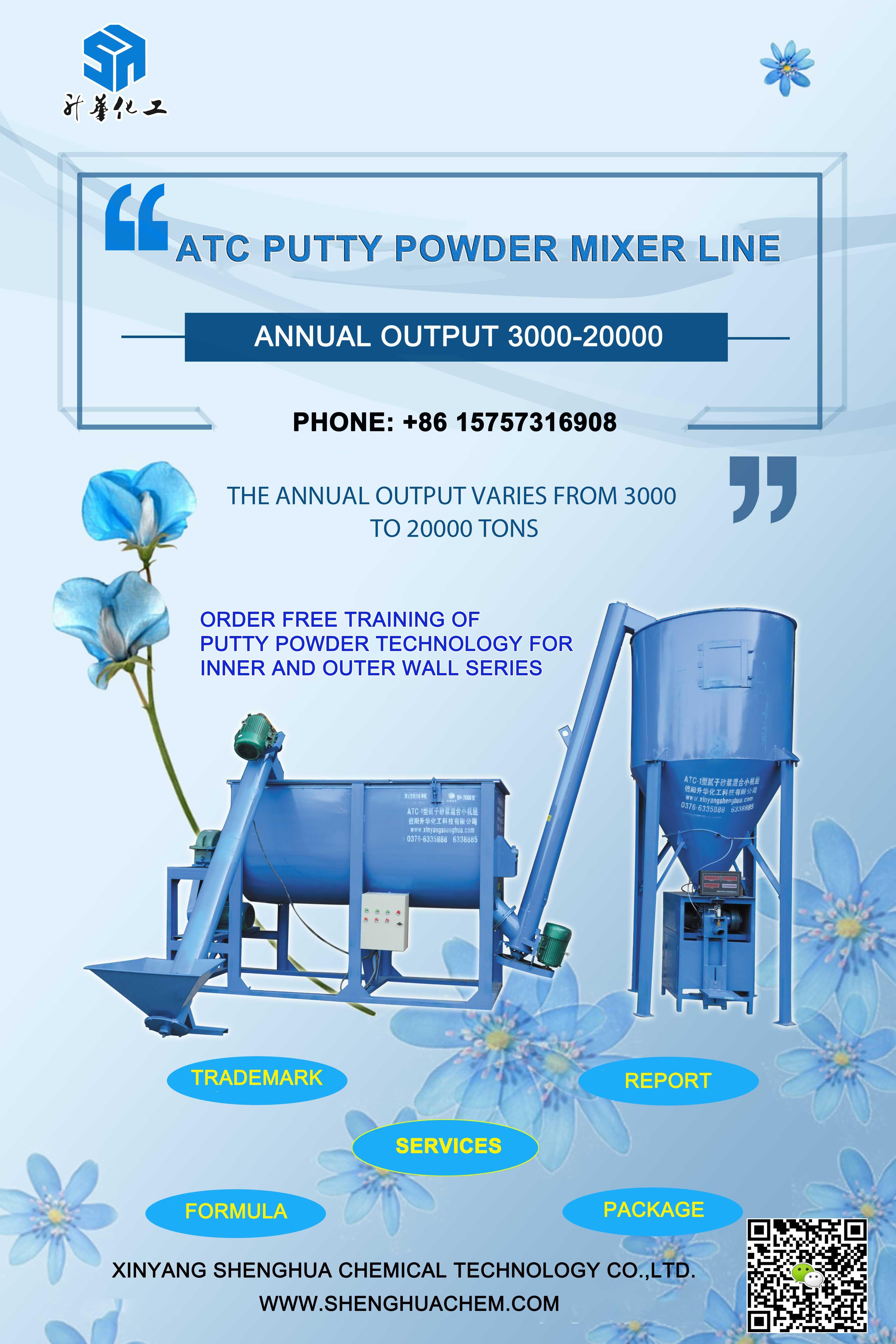 putty powder mixer, wall putty machine, putty mixer, wall