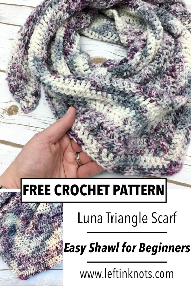 Crochet Luna Shawl - Free Crochet Pattern
