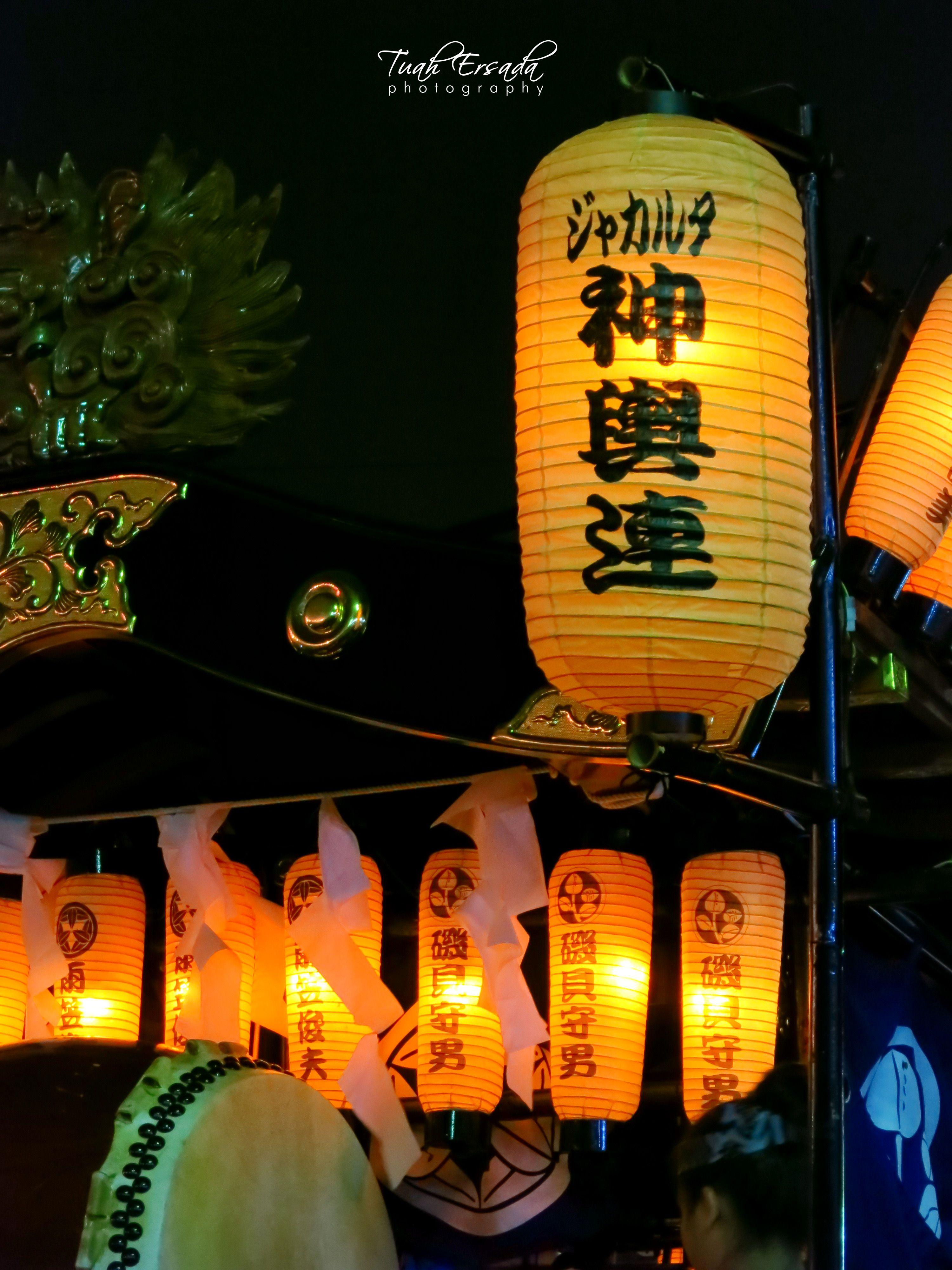 Japanese Paper Lantern. photography. light. festival. parade ... for Paper Lantern Photography  570bof
