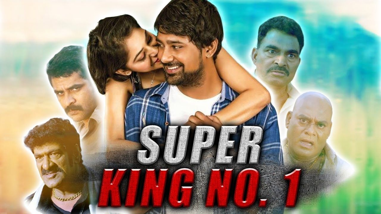 Free super king no 1 mister 420 2018 new released full