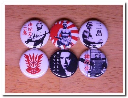 Karl Marx Marxism Communism 25mm 1 Inch D Pin Button Badge