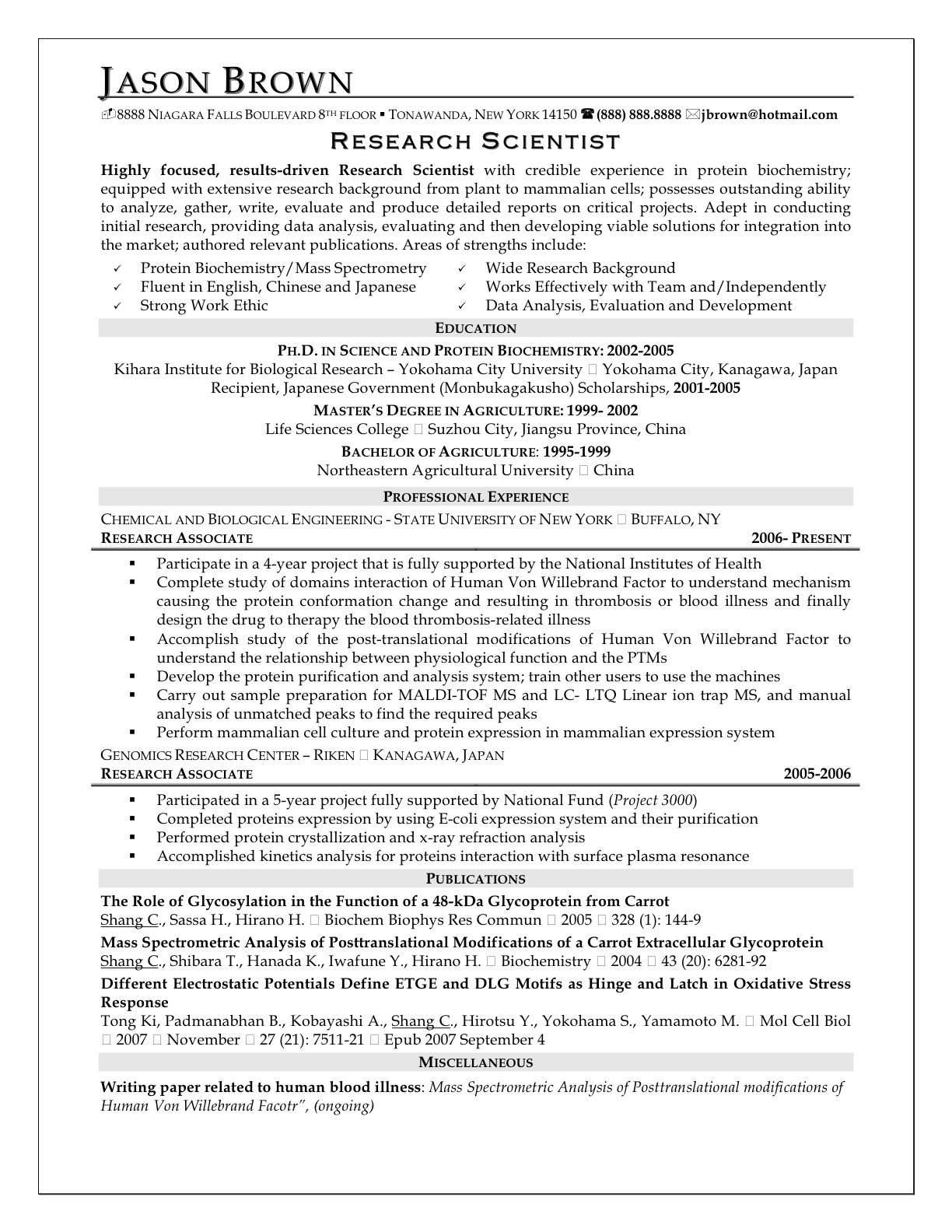 Sample Government Resume Relevant Coursework Computer Sciencestudy Computer Science