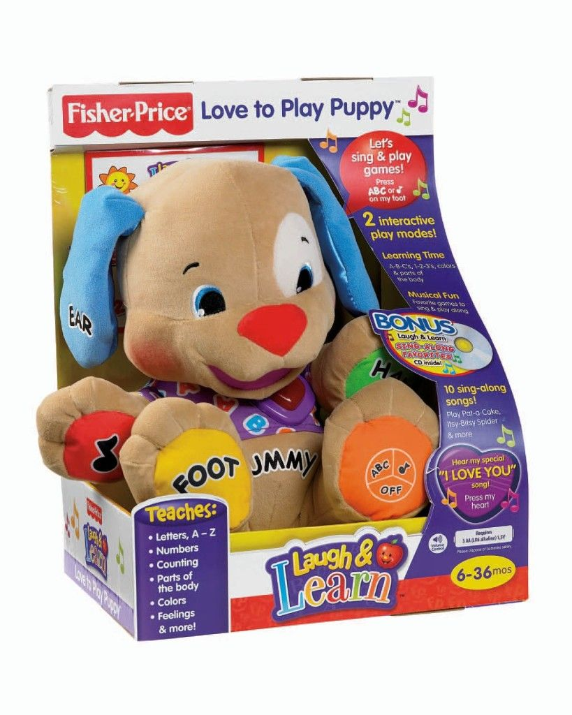 picture about Fisher Price Printable Coupons named $5.00 off Giggle Learn™ Enjoy in the direction of Participate in Canine or Sis Printable