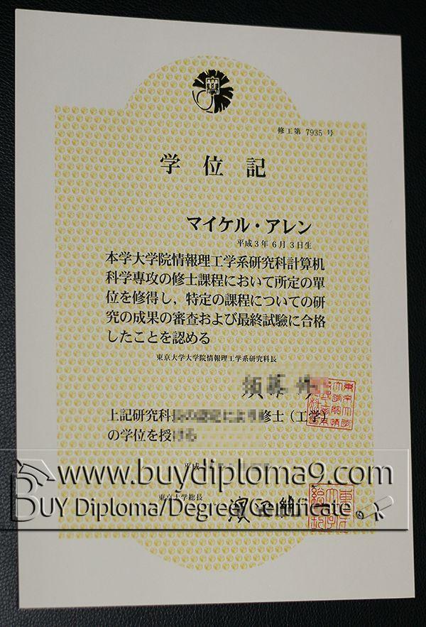 tokyo university diploma buy diploma buy college diploma buy  tokyo university diploma buy diploma buy college diploma buy university diploma buy high school diploma our company focus on fake high school diploma