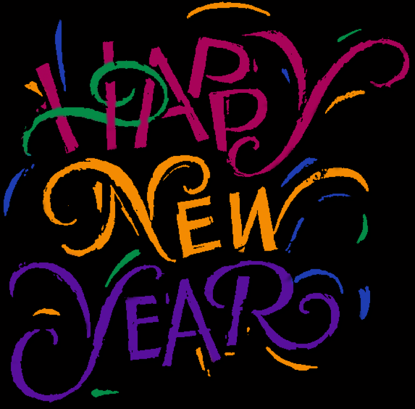 Happy New Year Png HD 016 this is Happy New Year Png HD