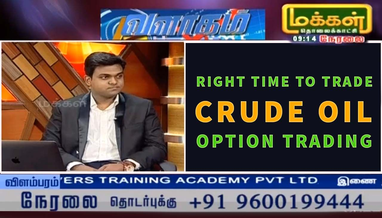 Mr Deepak Kumar Co Founder Of Trade Achievers Invited To