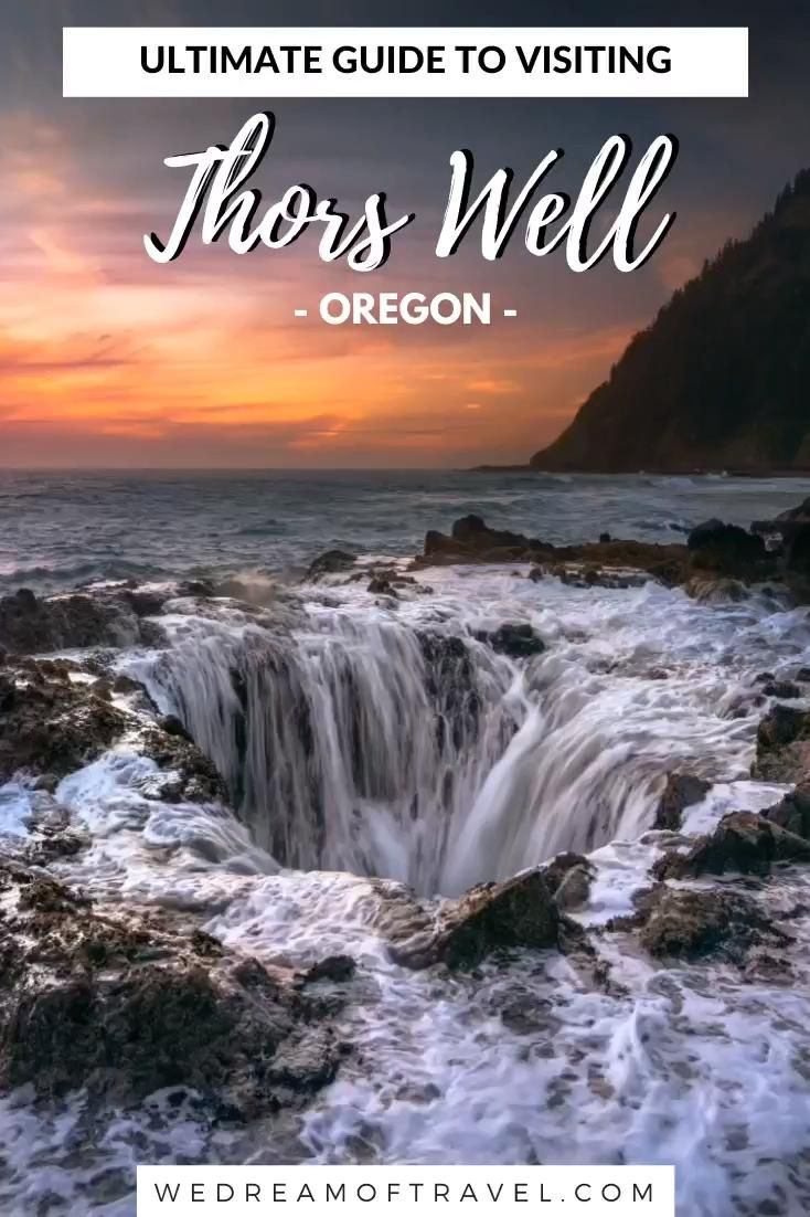Thors Well Oregon:  EVERYTHING You Need to Know
