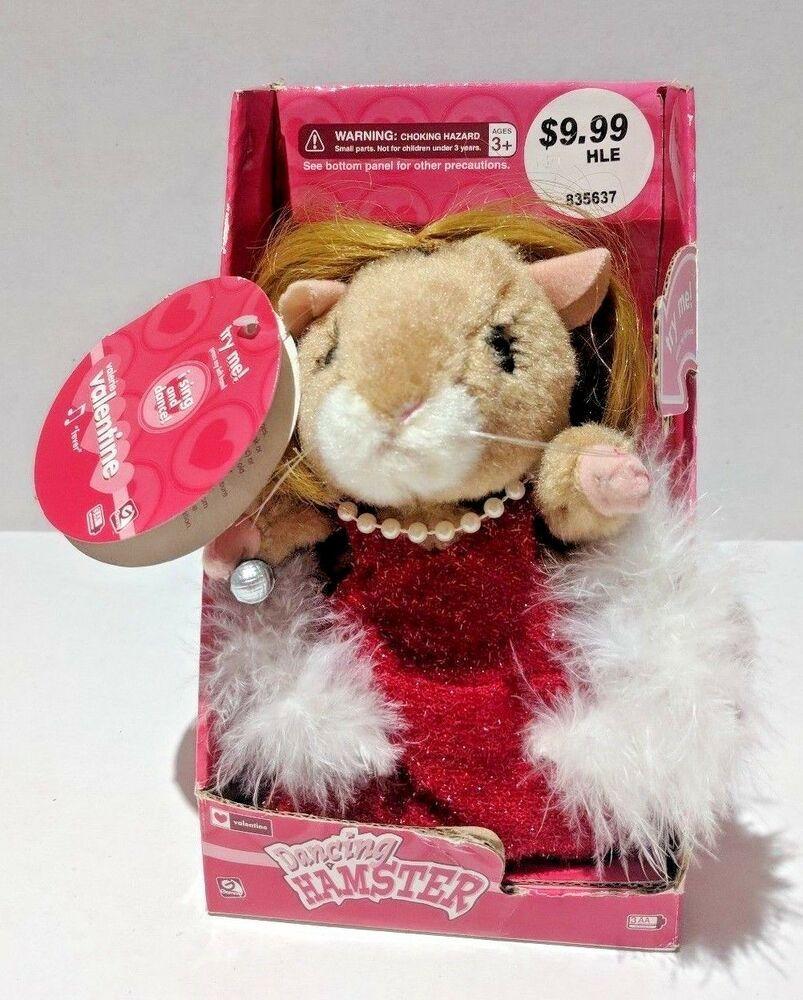 Gemmy Dancing Hamster Valentine's Day 2004 Gemmy Gemmy